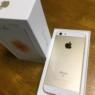アップル(Apple)のSIMフリー iPhoneSE 128GB gold(スマートフォン本体)