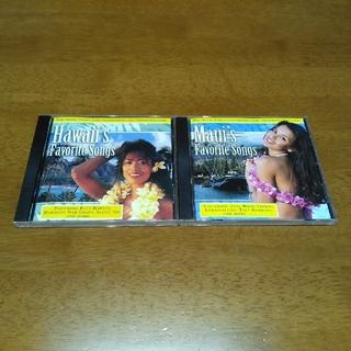 ハワイ ミュージック CD 2枚セット(ワールドミュージック)