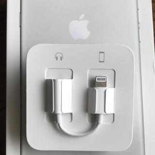 アップル(Apple)の新品 iPhoneイヤホン変換アダプタ(ストラップ/イヤホンジャック)