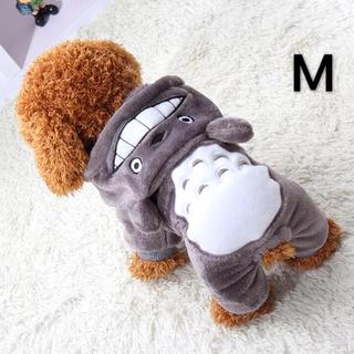 ワンちゃん服   犬服   ペット服   Mサイズ   可愛い(犬)