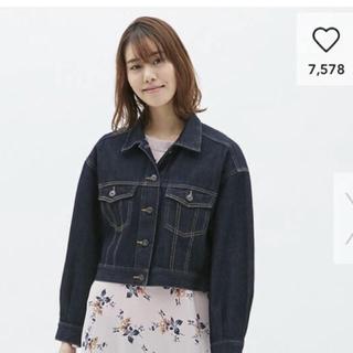 ジーユー(GU)の新品未使用♡guデニムジャケット♡Gジャン(Gジャン/デニムジャケット)