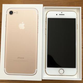 アップル(Apple)の美品☆ iPhone 7 Gold 128GB Softbank SIMフリー済(スマートフォン本体)