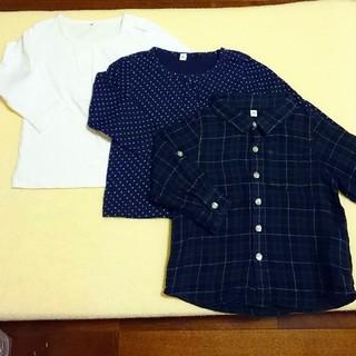 ムジルシリョウヒン(MUJI (無印良品))の[無印良品] 長袖3点セット 90(Tシャツ/カットソー)