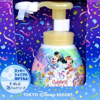 Disney - 再販❤️ハンドソープ ディズニー