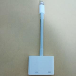 アップル(Apple)のapple  iphone  HDMI  変換 純正(映像用ケーブル)