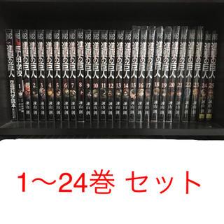 進撃の巨人 1~24巻+進撃の巨人空想科学読本