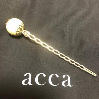 アッカ(acca)のacca 球体スティック(その他)