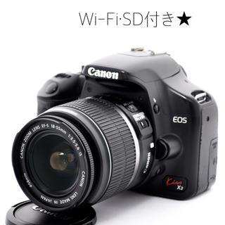 キヤノン(Canon)の☆Wi-Fiでスマホへ☆簡単操作で一眼デビュー♩キヤノンkiss x2(デジタル一眼)
