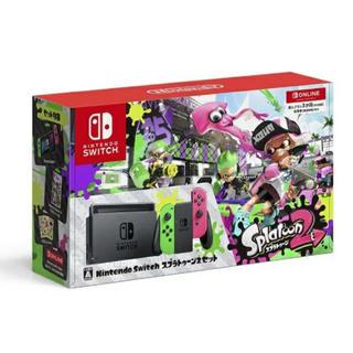 Nintendo Switch - 新品未使用✨ニンテンドースイッチ スプラトゥーン2セット