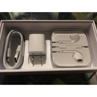 アップル(Apple)のApple純正 充電器 イヤホン セット(バッテリー/充電器)