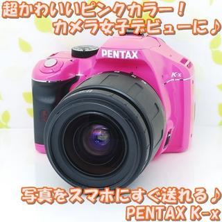 ペンタックス(PENTAX)の★めちゃめちゃかわいい激レアピンク☆ペンタックス K-x ピンク★(デジタル一眼)