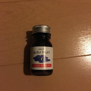 エルバン(Herbin)のエルバン インク(ペン/マーカー)