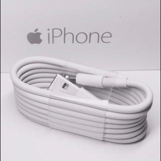 アップル(Apple)の【純正品】Apple ライトニングケーブル【1m】(バッテリー/充電器)