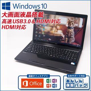 エヌイーシー(NEC)のノートパソコン NEC VK15EF Office Windows10(ノートPC)