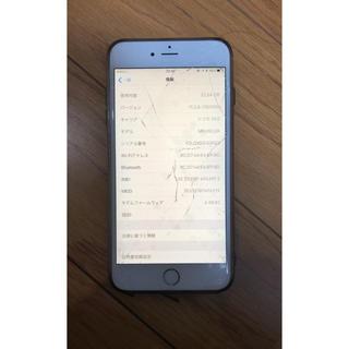 アップル(Apple)のiphone6 plus 64G(スマートフォン本体)