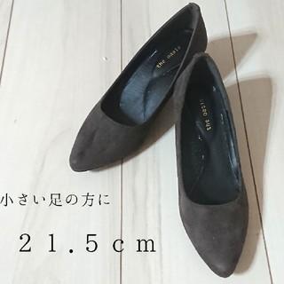 新品・未使用♡ポインテッドトゥパンプス♡グレー♡21.5cm(ハイヒール/パンプス)