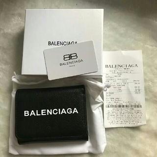 バレンシアガ(Balenciaga)のBALENCIAGA バレンシアガ財布 折りサイフ 短サイフ ブラック財布(折り財布)