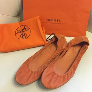 Hermes - HERMES エルメス フラットシューズ バレエシューズ 371/2