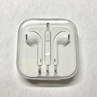 アップル(Apple)のiPhone純正イヤホン(ヘッドフォン/イヤフォン)