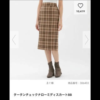 ジーユー(GU)のジーユー タータンチェックスカート(ロングスカート)