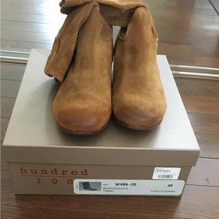 hundred ショートブーツ ブラウン(ブーツ)