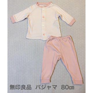 ムジルシリョウヒン(MUJI (無印良品))のnana86さん専用  無印良品  パジャマ  上下  (パジャマ)