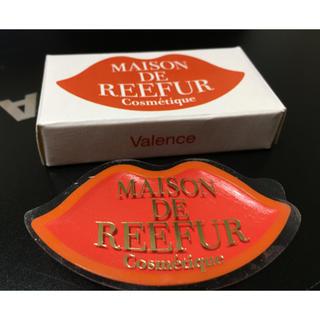 メゾンドリーファー(Maison de Reefur)のメゾンドリーファー オリジナルリップ Valence(口紅)