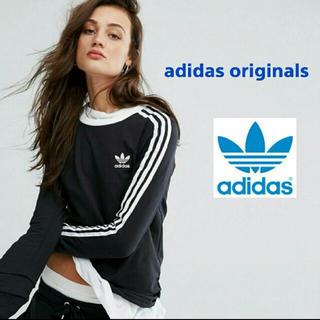 (Sサイズ)adidas original 3ストライプロンTブラック(Tシャツ(長袖/七分))