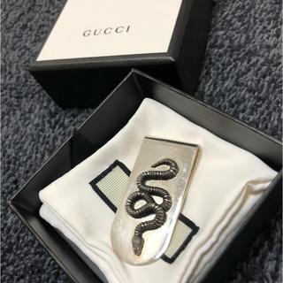 グッチ(Gucci)のGUCCI マネークリップ スネーク(マネークリップ)