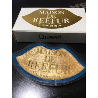 メゾンドリーファー(Maison de Reefur)のメゾンドリーファー マルチカラーQueen(口紅)