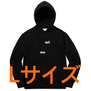 Supreme - Supreme CDG SHIRT split box logo hooded