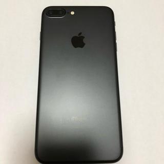 アイフォーン(iPhone)のiPhone 7 Plus Black 256G Softbank SIMフリー(スマートフォン本体)