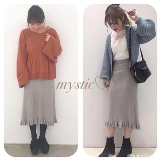 ミスティック(mystic)の新品大人気♡リブフリルニットスカート♡グレー(ロングスカート)