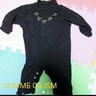 コムサイズム(COMME CA ISM)のCOMME CA ISM カバーオール 50-70 男女兼用(カバーオール)