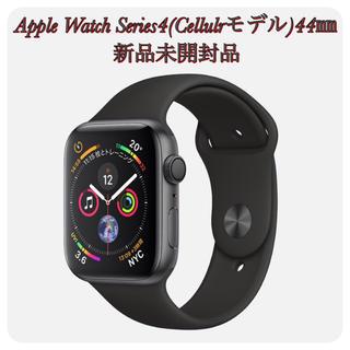 アップルウォッチ(Apple Watch)のotsuka21jp専用 Apple Watch series4 新品未開封品(腕時計(デジタル))