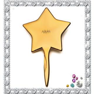 アーカー(AHKAH)の未開封★ JJ 11月号付録 AHKAHの手のひらサイズ星形スティックミラー(ミラー)