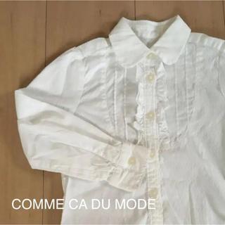 COMME CA DU MODE - コムサデモード フィール☆110ホワイトシャツ