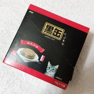 AiXiA 黒缶 まぐろとかつお 70g 11袋 2019/10/1 猫レトルト(猫)