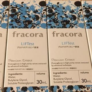 フラコラ(フラコラ)のフラコラ  プロテオグリカン原液 2箱  30㎖(ブースター / 導入液)