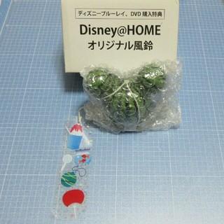 ディズニー(Disney)の非売品「風鈴」Disney@HOME (風鈴)