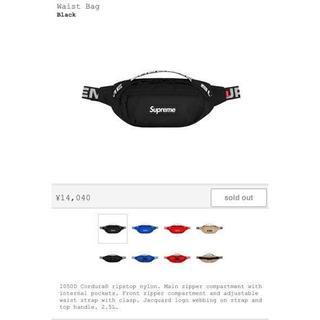 シュプリーム(Supreme)のSupreme waist bag 18ss box logo ウェストバック(ウエストポーチ)