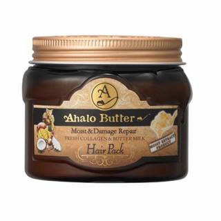 アハロバター(Ahalo Butter)の【新品未使用】アハロバター リッチモイスト 集中ヘアパック (ヘアパック/ヘアマスク)