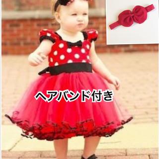 ディズニー(Disney)のN.Rainbow様 タグ 90 ミニー ドレス(セレモニードレス/スーツ)