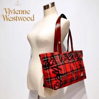 Vivienne Westwood - ヴィヴィアンウエストウッド レザー使用 チェック 英字 ロゴ トートバッグ