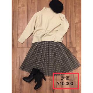 STRAWBERRY-FIELDS - 美品秋色スカート
