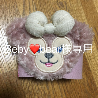 Disney - シェリーメイちゃんのカップホルダー