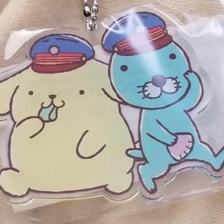 東京駅限定 ポムポムプリンとぼのぼのコラボキーホルダー