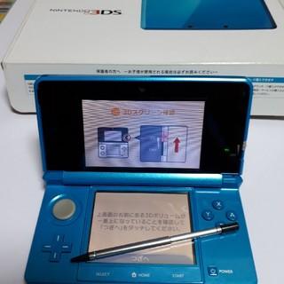 任天堂 - 任天堂 Nintendo 3DS セット アクアブルー