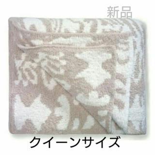 カシウエア(kashwere)のアイ様専用 カシウエア  ブランケット ダマスク クイーン モルト/ホワイト(毛布)