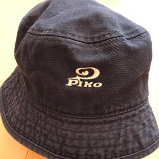 ピコ(PIKO)のピコ  ソフト帽(ハット)